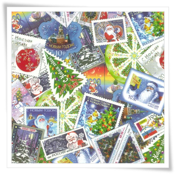 christams stamps