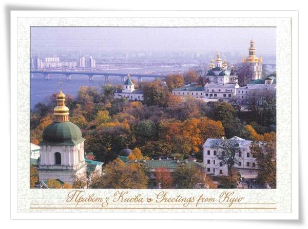 the monastery kyiv
