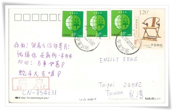 花語﹣中國2
