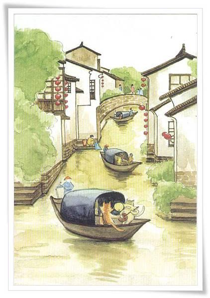 蘇州 中國