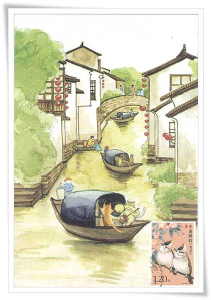 蘇州 中國1