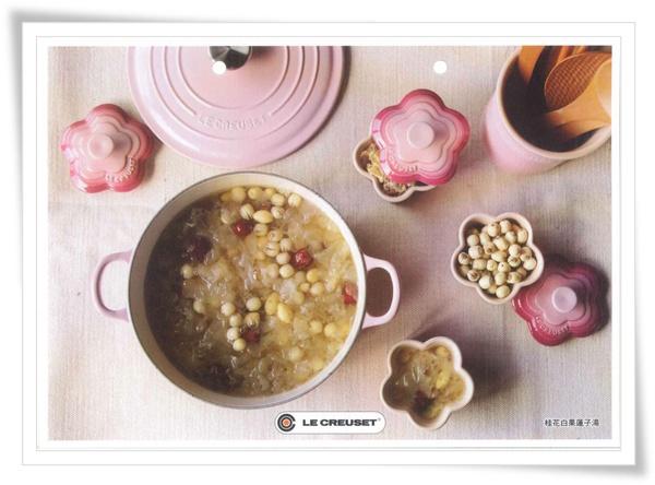 桂花白果蓮子湯