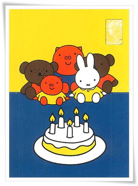 miffy birth1