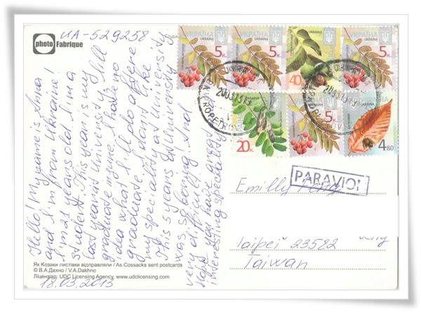 as cossacks sent postcards2