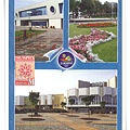 BY view card1