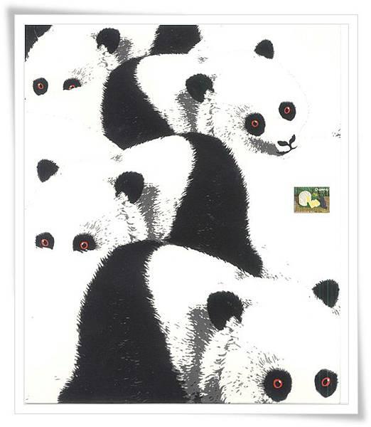 FR panda1