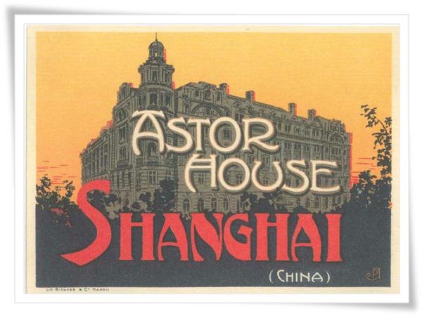LV-shanghai