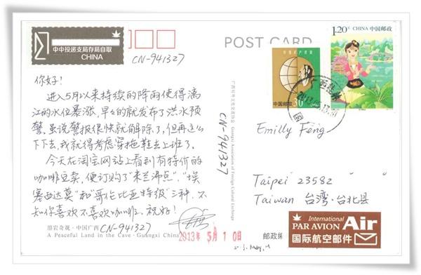 桂林 溶岩奇觀2