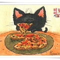 cat pizza1