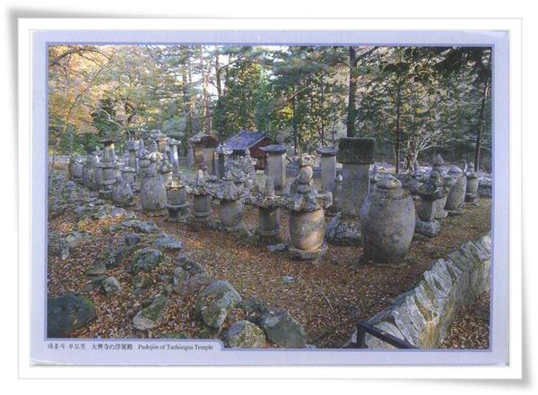 大興寺浮屠殿