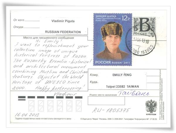 kazan kremlin2