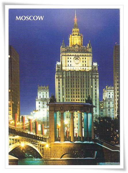 moscow ministry