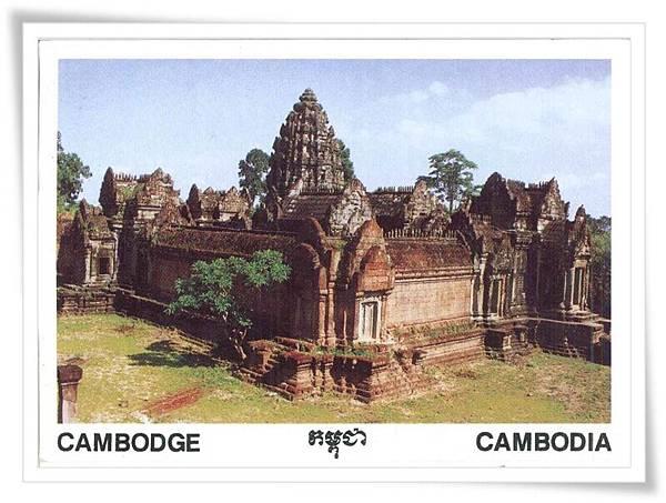 DE-cambodia