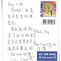 HK view2.jpg