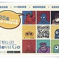 movie go.jpg
