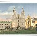 holy spirit cathedral.jpg