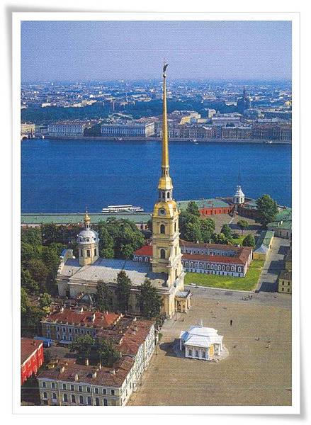 the peter and paul fortress.jpg