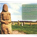 monumental stone_UA.jpg