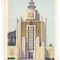 entrance illinois host building.jpg