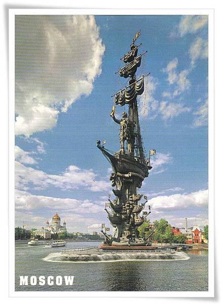 monumento a pedro I.jpg