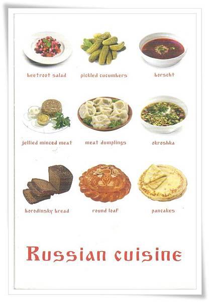 russian cuisine.jpg