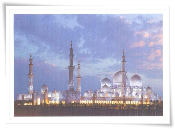 abu dhabi_mosque.jpg