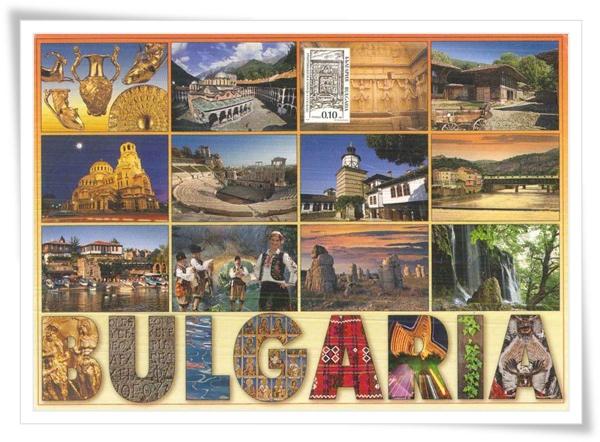 bulgaria_view1.jpg