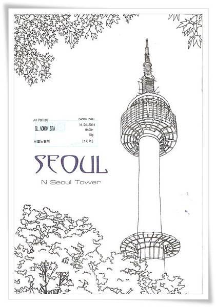seoul tower1.jpg