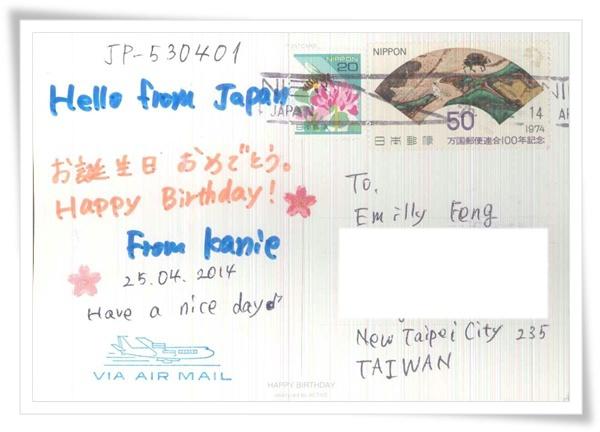 birthday_JP2.jpg