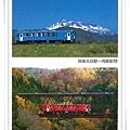 奧阿仁 火車.jpg
