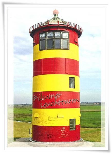 DE lighthouse.jpg