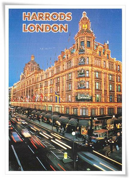 Harrods london.jpg