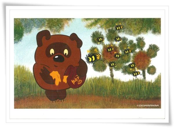 cartoon winnie the pooh.jpg