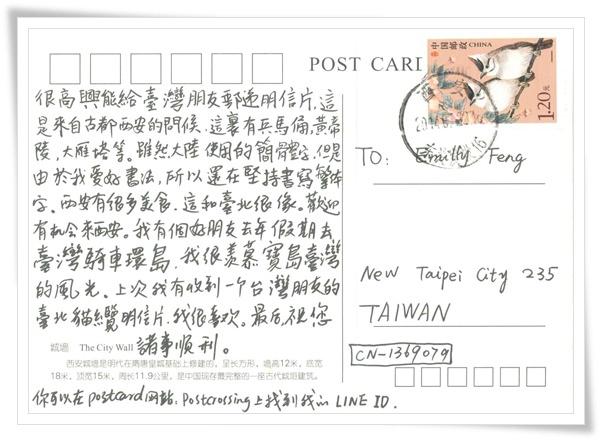 西安城牆2.jpg