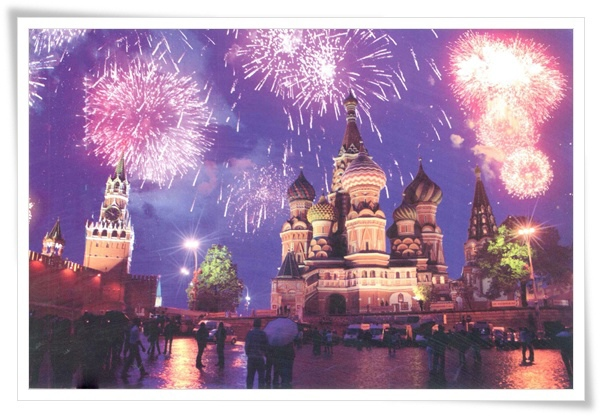 moscow russia firework.jpg