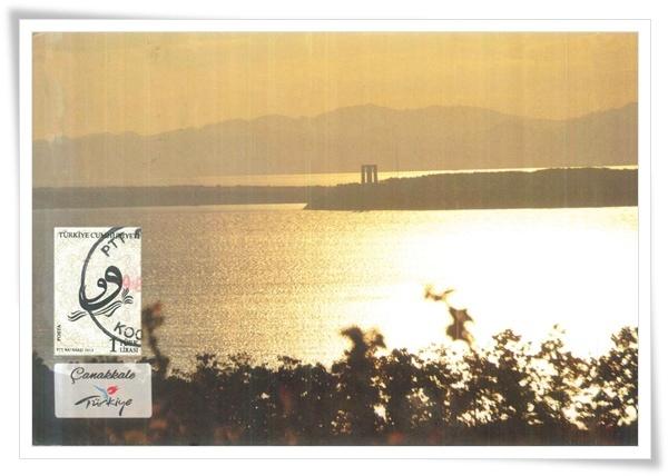 turkey_sunset1.jpg