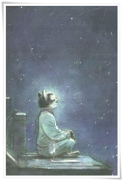 the night ether.jpg