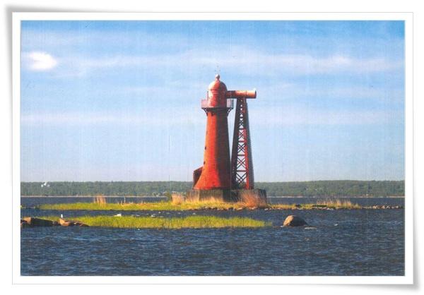 fort kronshlot lighthouse.jpg