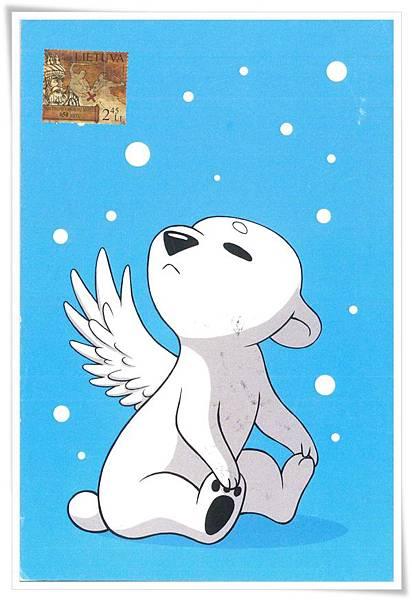 polar cub1.jpg