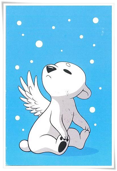 polar cub.jpg