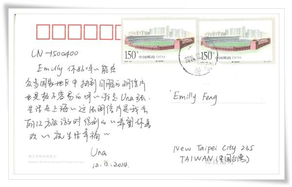 麗江神山經堆2.jpg