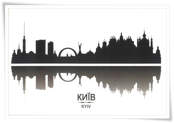 kyiv the city silhouette.jpg