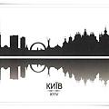 kyiv the city silhouette.jpg