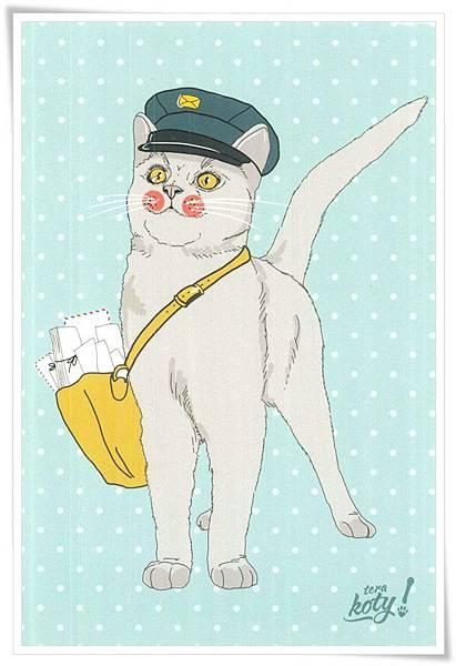 postman cat.jpg