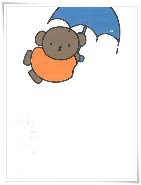 teddy by dick bruna.jpg