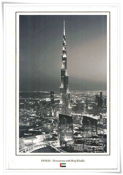 dubai downtown with burj khalifa.jpg