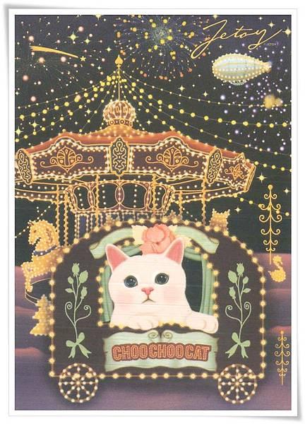 choochoo cat