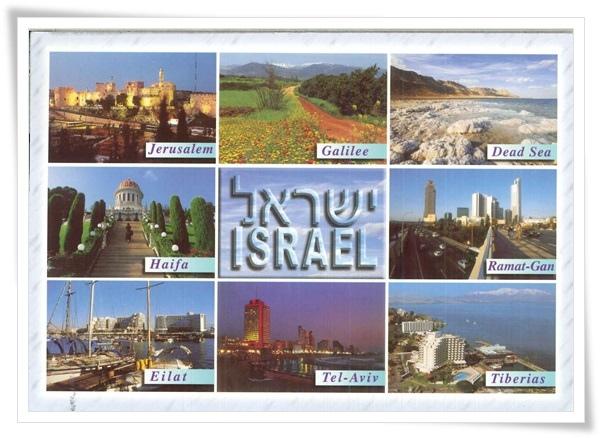 israel_multi