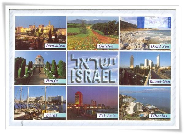 israel_multi1