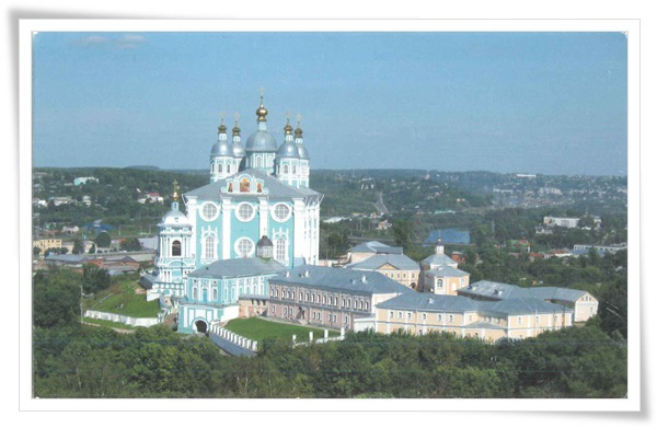 smolensk cathedral hill.jpg